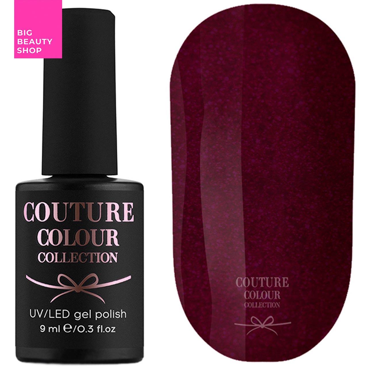 Гель-лак для ногтей Couture Colour №073 Плотный малиновая фуксия с перламутром и шиммерами 9 мл