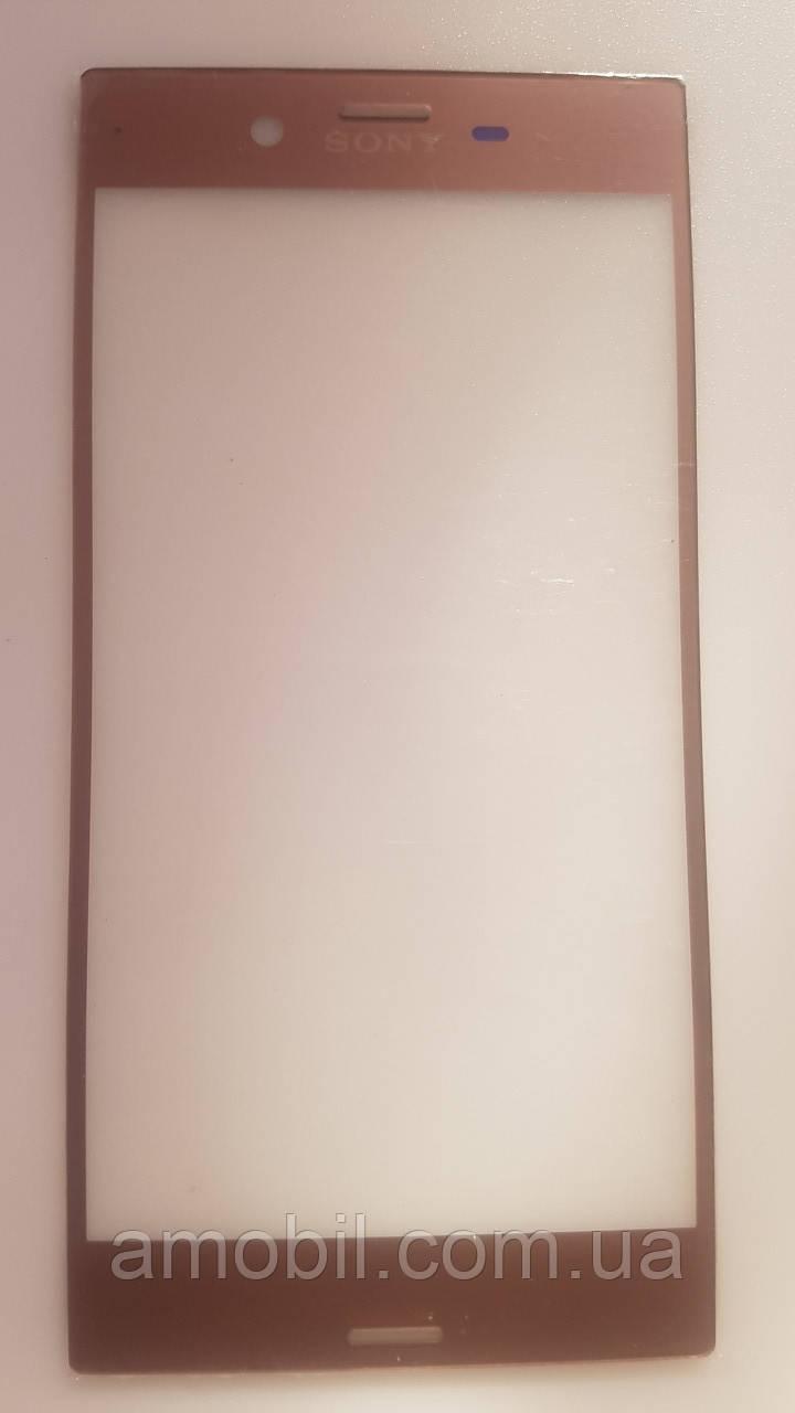 Скло Sony Xperia XZ F8331 / F8332 pink (для переклеювання)