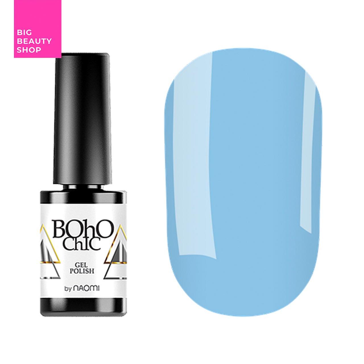 Гель-лак для ногтей Naomi Boho Chic №BC005 Плотный голубой (эмаль) 6 мл