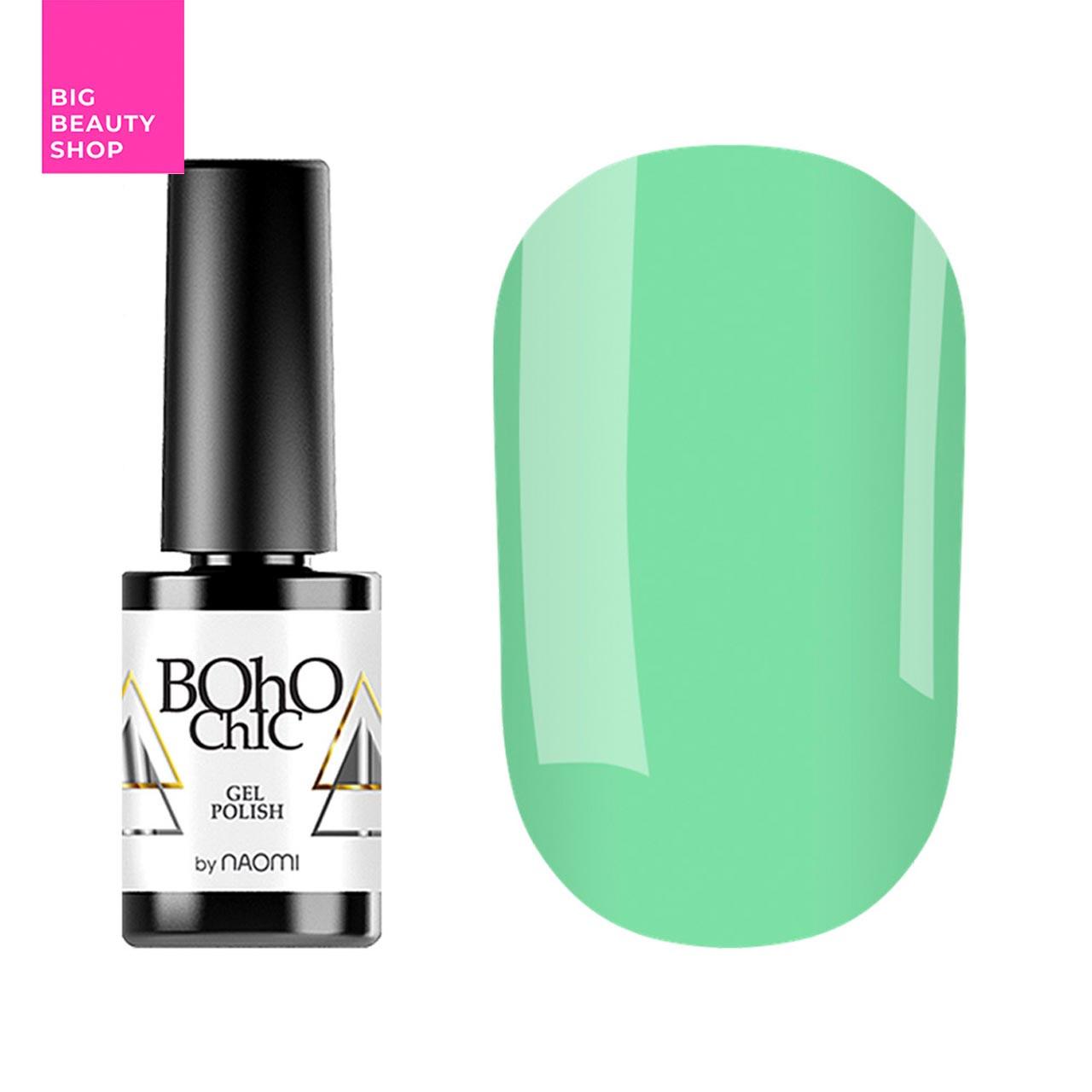 Гель-лак для ногтей Naomi Boho Chic №BC006 Плотный дымчато-зеленый (эмаль) 6 мл