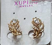 Серьги Xuping из медицинского золота. золотистые в форме бутона