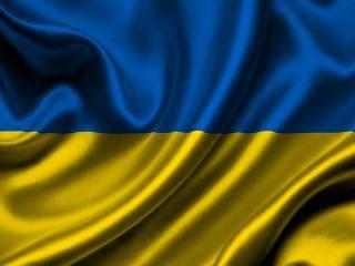 Украинская атрибутика