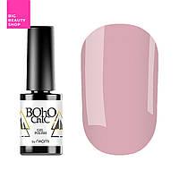 Гель-лак для ногтей Naomi Boho Chic №BC105 Плотный розовый беж (эмаль) 6 мл
