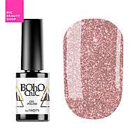 Гель-лак для ногтей Naomi Boho Chic №BC123 Плотный розовый беж с блестками 6 мл