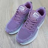 Женские кроссовки Nike Flyknit Lunar 3 серые с сиреневым, фото 9