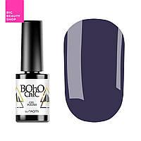 Гель-лак для ногтей Naomi Boho Chic №BC175 Плотный серо-сливовый (эмаль) 6 мл