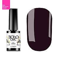 Гель-лак для ногтей Naomi Boho Chic №BC179 Плотный темно-бордовый (эмаль) 6 мл