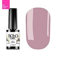 Гель-лак для ногтей Naomi Boho Chic №BC191 Плотный пепельно-розовый (эмаль) 6 мл