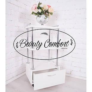 Косметологическая тележка мастера с выдвижным ящиком Beauty Comfort стеллаж