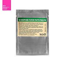 Гидрогелевая маска-патч под глаза Kodi Professional