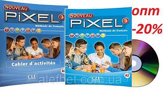 Французский язык / Pixel Nouveau / Livre+Cahier d`exercices. Учебник+Тетрадь (комплект), 3 / CLE International