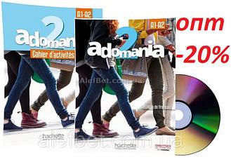 Французский язык / Adomania / Livre+Cahier d'activités. Учебник+Тетрадь (комплект), 2 / Hachette