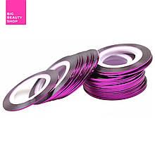 Голографическая полоска для ногтей (розовая)