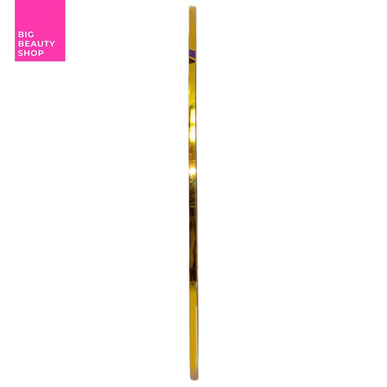 Голографическая полоска для ногтей ANVI 1 мм (золота)