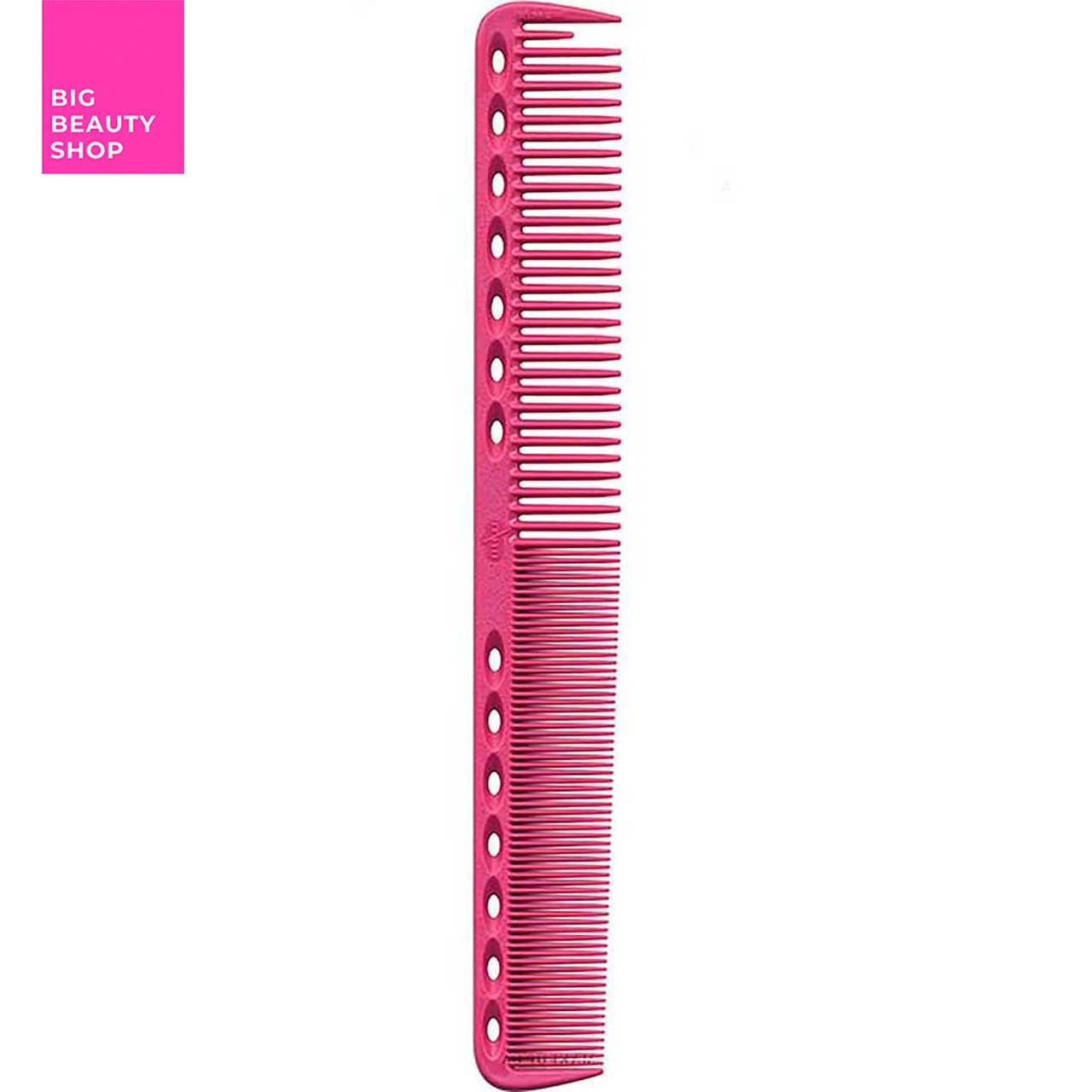 Расческа для стрижки Y.S.Park YS-339 Pink