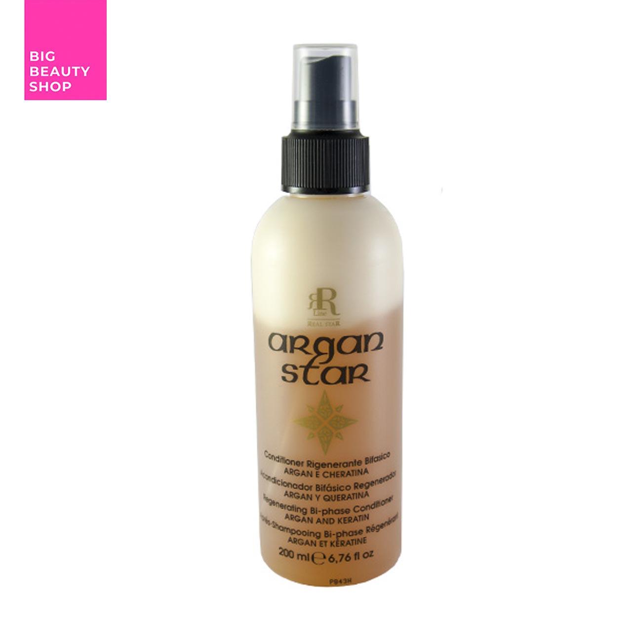 Двухфазный спрей для волос с маслом арганы и кератином RR Line Argan Star 200мл