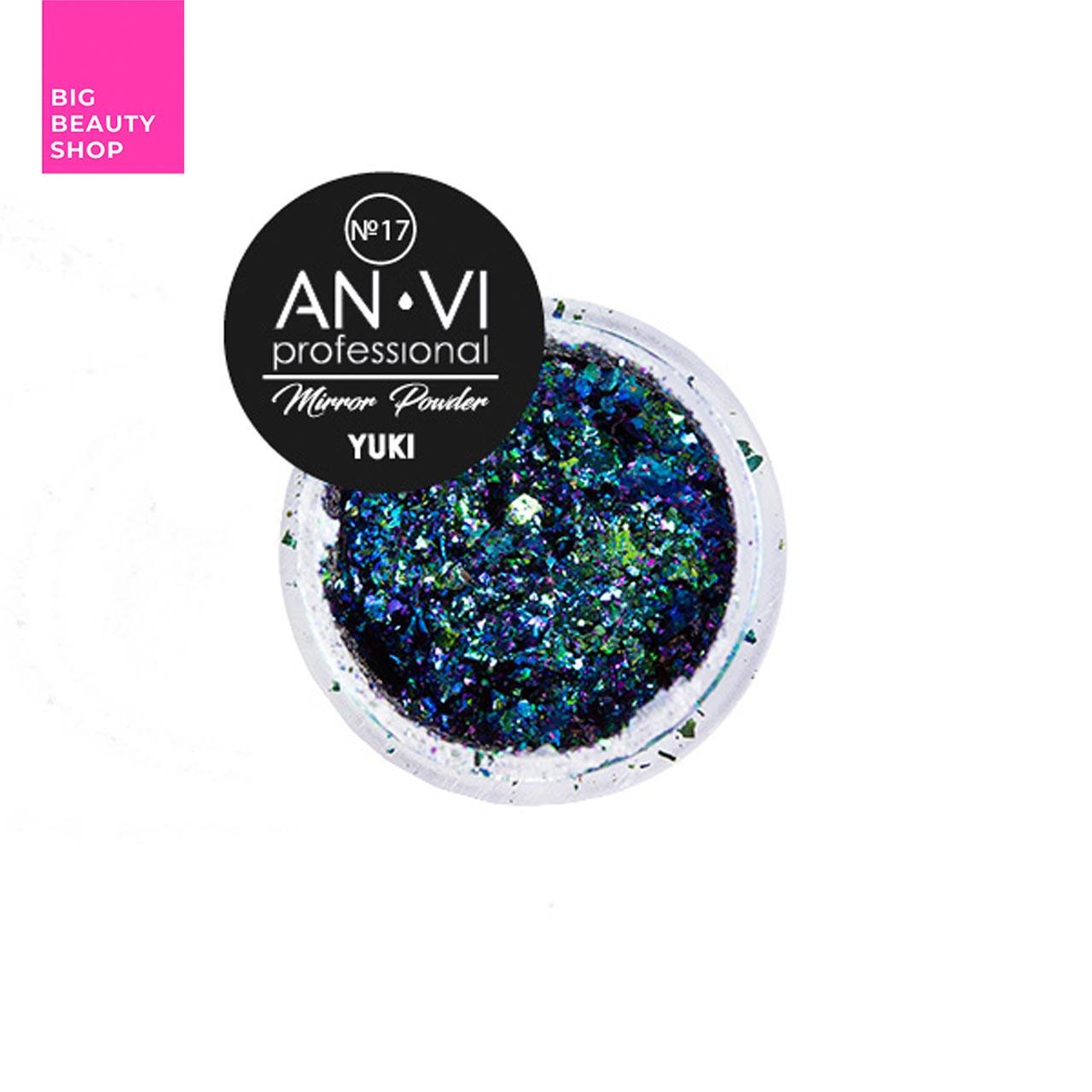 "Зеркальная пудра YUKI №17 ""Malachite Affection"" 1.2 г. ANVI Professional"