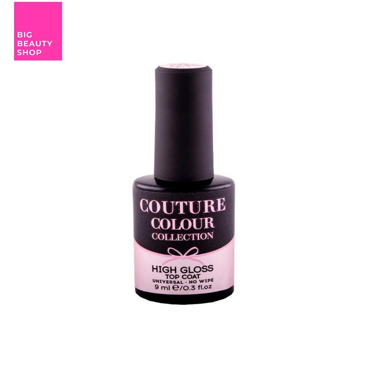 Закрепитель для гель-лака без липкого слоя COUTURE Colour Higt Gloss Top 9 мл