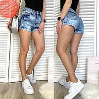 Женские джинсовые шорты на высокой посадке с подкатами