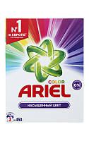 Порошок пральний Ariel Color De Lux авт. 450г