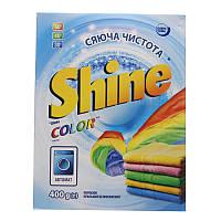 Порошок пральний Повна Чаша Shine Color авт 400г