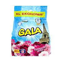Порошок пральний Gala Французький аромат автомат 4кг