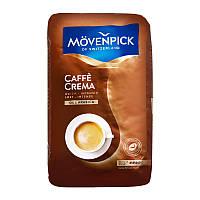 Кава зерно J.J.Darboven Movenpick Caffe Crema 500г