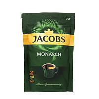 Кава розчинна Jacobs Monarch економ пак 90г