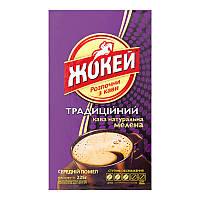Кава мелена Жокей Традиційна 225г