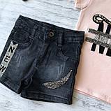 Летний джинсовый костюм на девочку 40. Размер  3 года, 4 года, 5 лет, 6 лет, фото 2