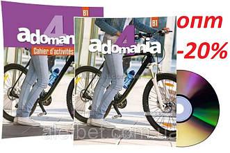 Французский язык / Adomania / Livre+Cahier d'activités. Учебник+Тетрадь (комплект), 4 / Hachette