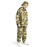 Детский камуфляж костюм для мальчиков Лесоход цвет MTP