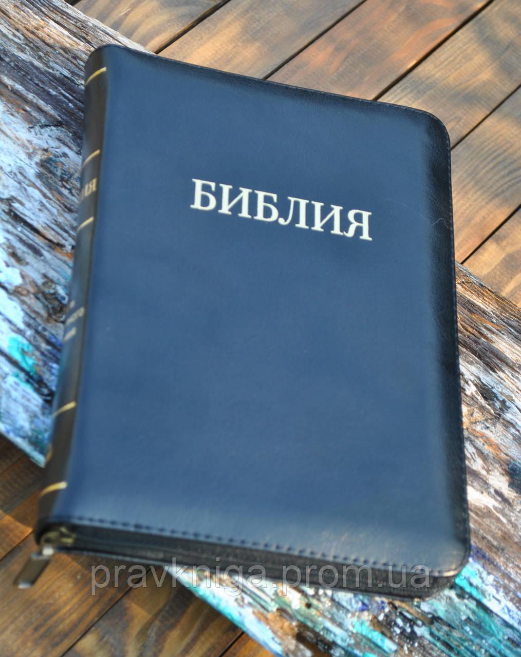 Библия средний формат, кожаная