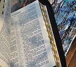 Библия средний формат, кожаная, фото 3