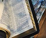 Библия средний формат, кожаная, фото 8