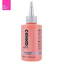 Средство для удаления краски C:EHKO Color Remover 150 мл