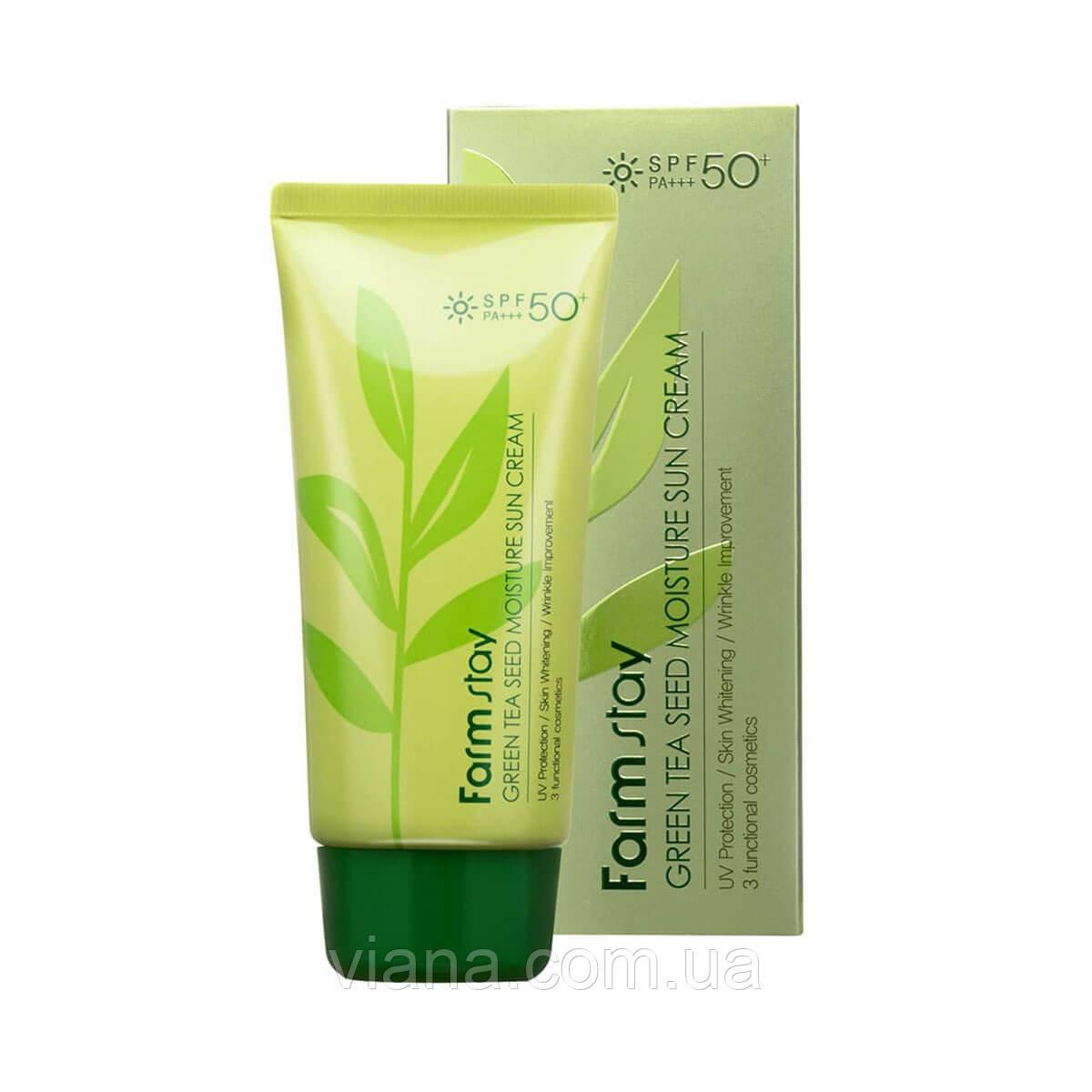 Увлажняющий солнцезащитный крем с семенами зеленого чая FARMSTAY Green Tea Seed Moisture Sun Cream SPF50 70 ml
