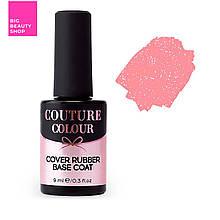 Камуфляжная база COUTURE Colour Cover Rubber Base Coat 9 мл