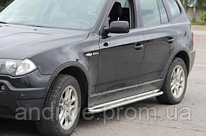 Пороги боковые (подножки-площадка) BMW X3 2003-2010 (Ø42)