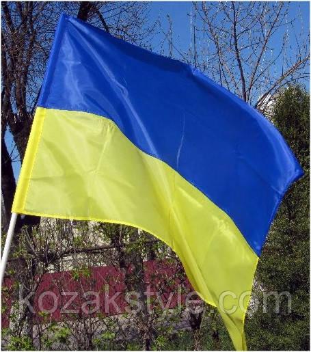 Прапор України 60х40 см нейлоновий