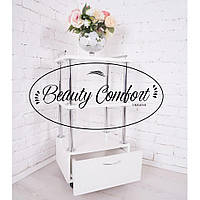 Косметологическая тележка мастера с выдвижным ящиком Beauty Comfort стеллаж, фото 1