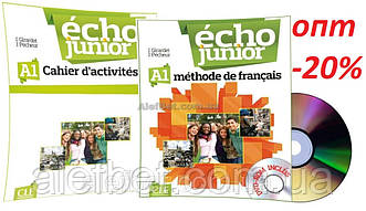 Французский язык / Écho Junior / Livre+Cahier d'activite. Учебник+Тетрадь (комплект), A1 / CLE International