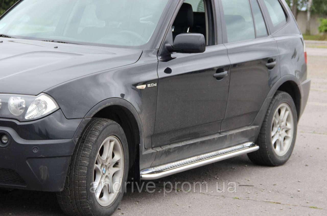 Бічні Пороги (підніжки-майданчик) BMW X3 2003-2010 (Ø51)