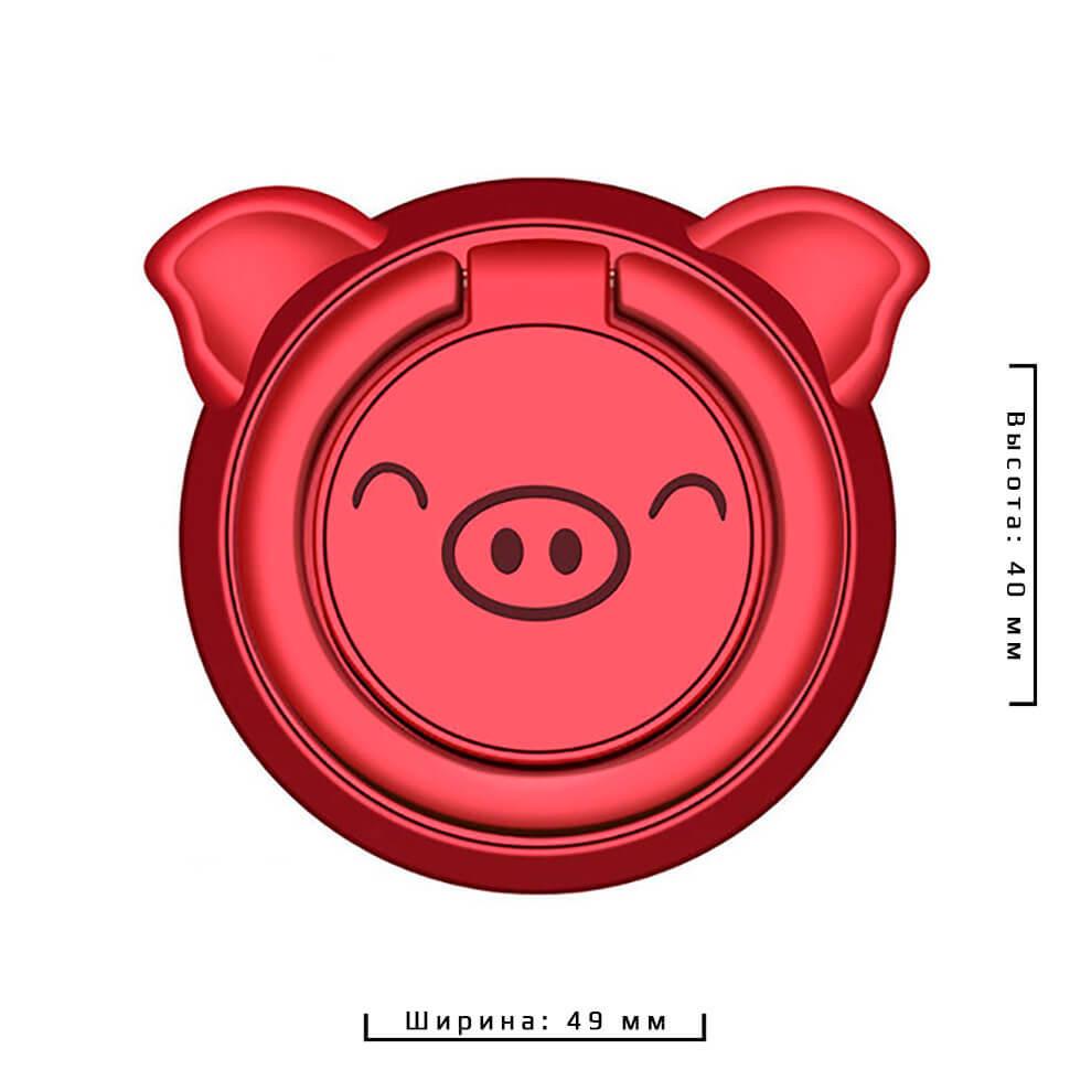 Металлическое кольцо-держатель Fusion Piggy для смартфона / планшета R
