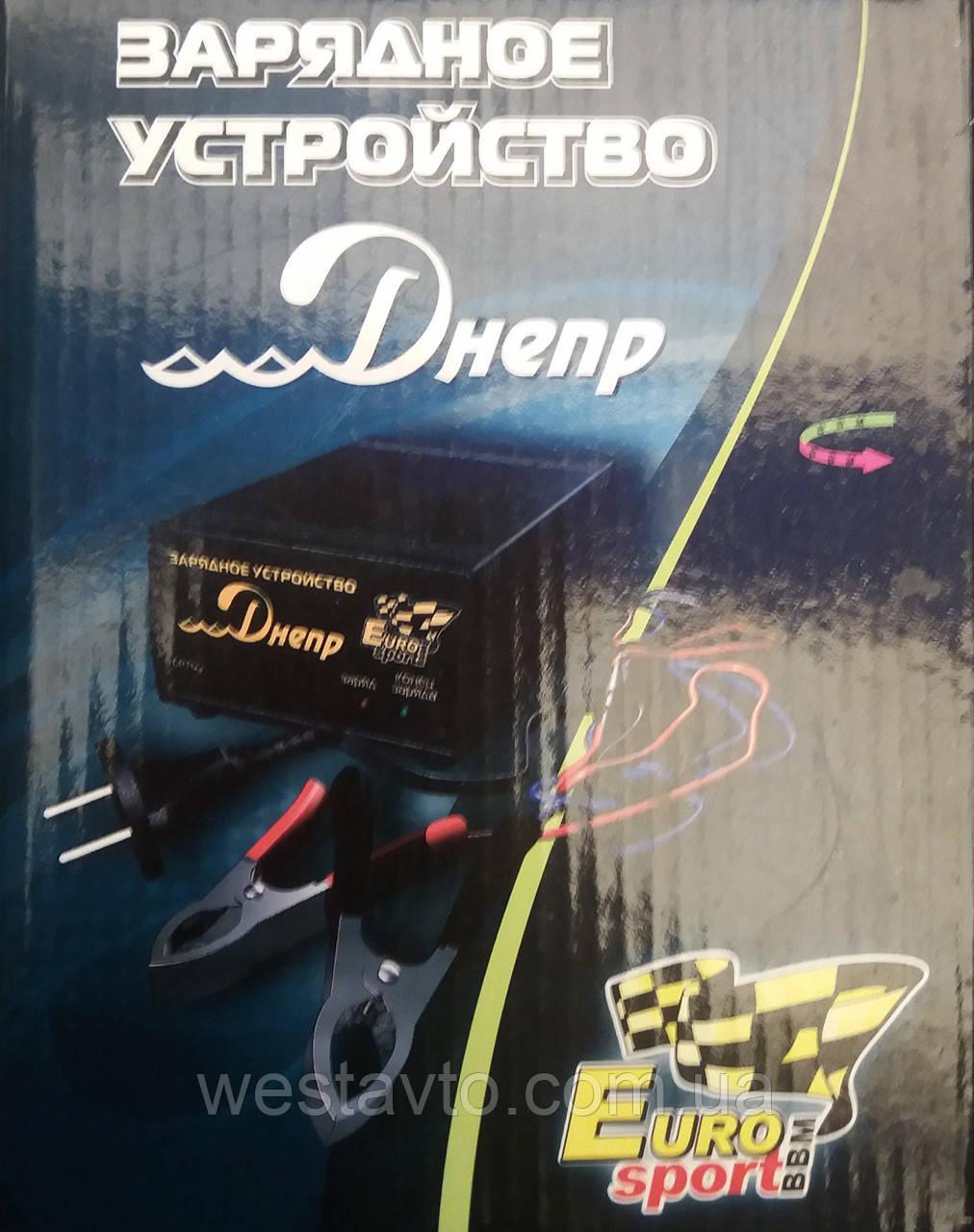 Міні пускозарядний імпульсне автоматичний пристрій Дніпро 20М