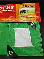 Тент для накрытия 5х6 от дождя и снега, затеняющий 120 г / м2. Зеленый цвет., фото 1