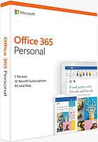Офисное приложение Microsoft Office 365 Personal (все языки) (ESD-ключ)