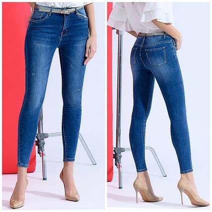 """Женские стильные джинсы-американка стрейч """"203"""""""