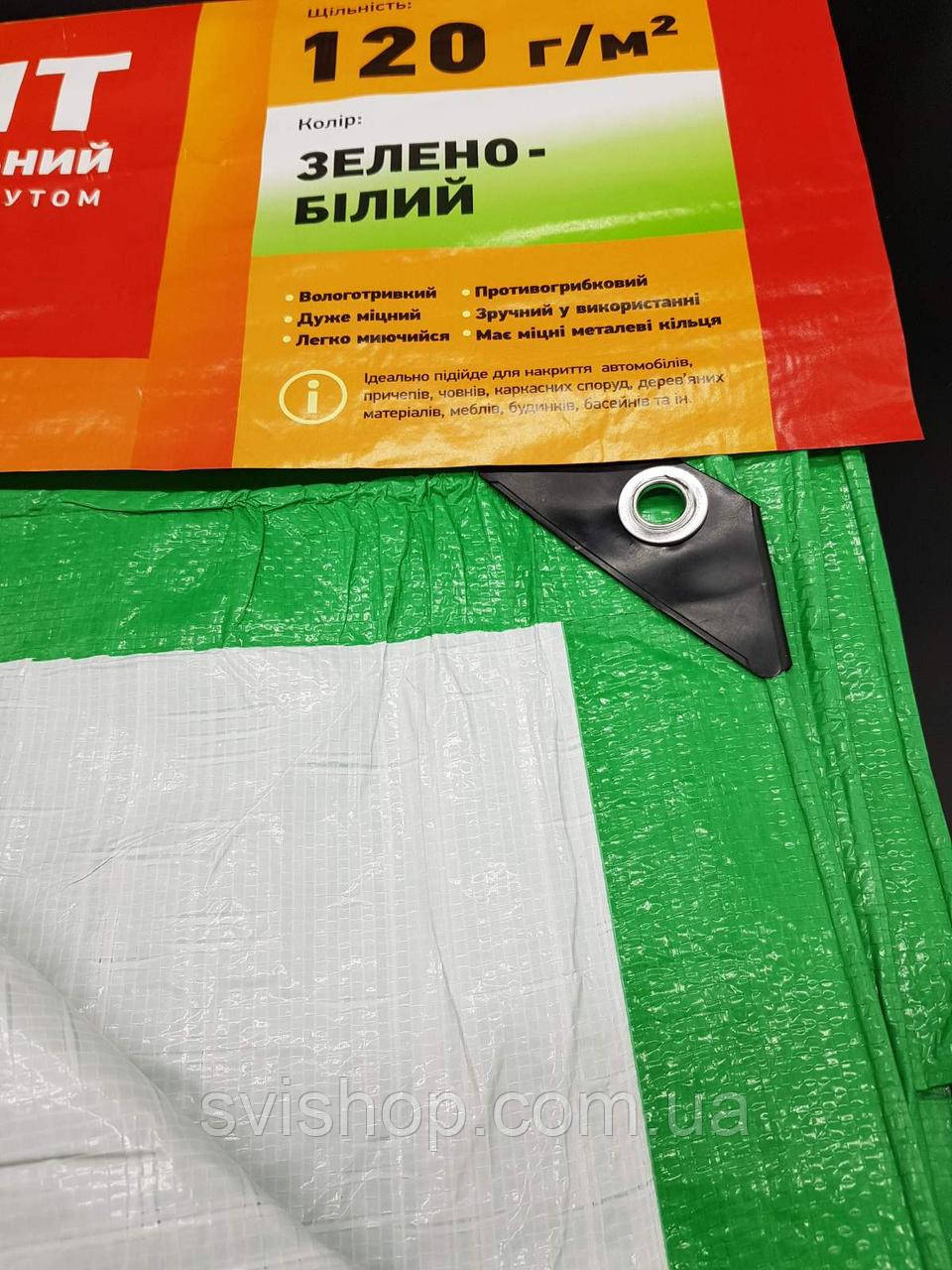 Тент для накрытия 8х10 от дождя и снега, затеняющий 120 г / м2. Зеленый цвет.