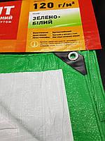 Тент для накрытия 8х10 от дождя и снега, затеняющий 120 г / м2. Зеленый цвет., фото 1